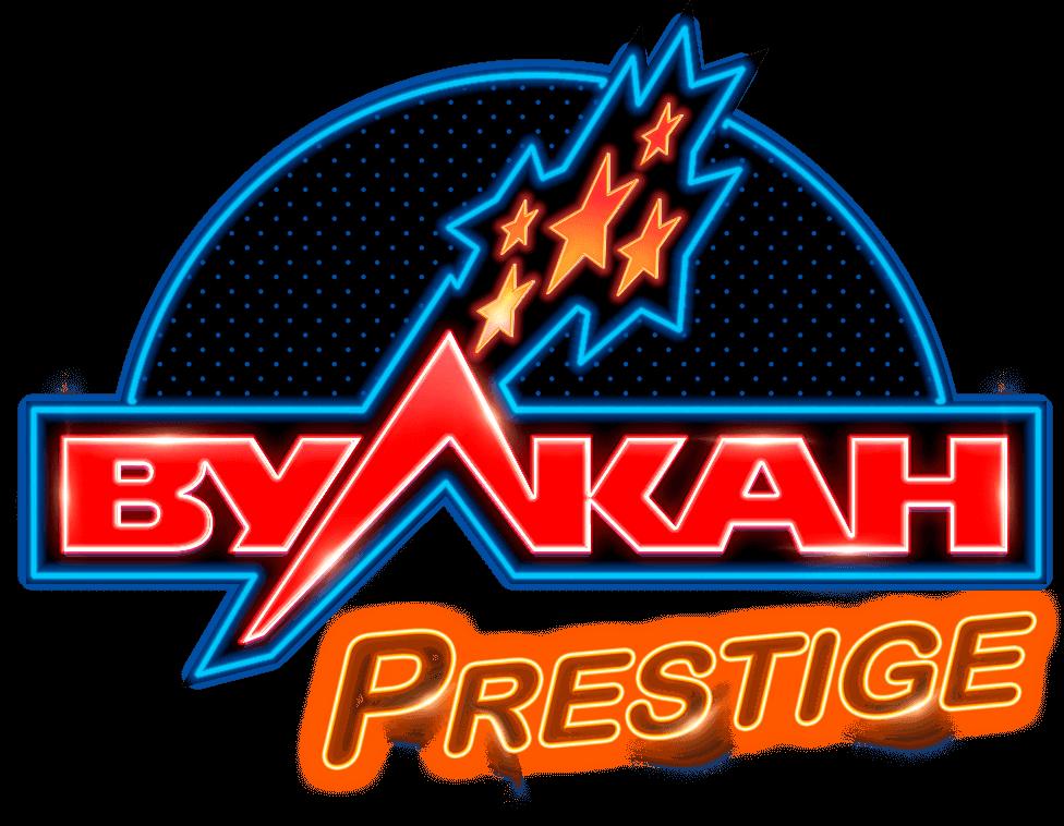 Vulcan Prestige